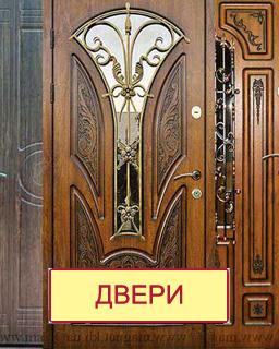БЫСТРО ЗАМЕРИМ, ИЗГОТОВИМ И УСТАНОВИМ Двери без посредников с гарантией 5 лет!