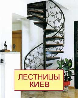 БЫСТРО ЗАМЕРИМ, ИЗГОТОВИМ И УСТАНОВИМ Лестницы без посредников с гарантией 5 лет!